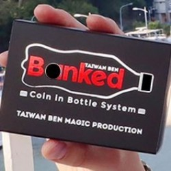 Banked by Taiwan Ben