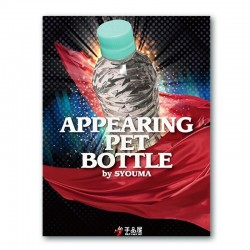 Appearing PET Bottle